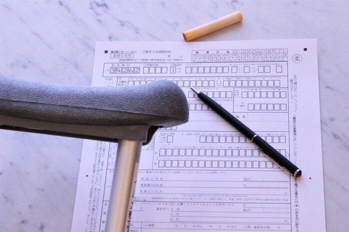 労災申請書類と松葉杖